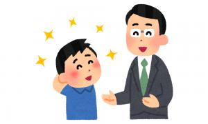 6-sensei_homeru
